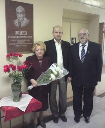 мемориальная доска деда Игоря Юрова - врач-психотерапевт, психиатр, кандидат медицинских наук, доцент