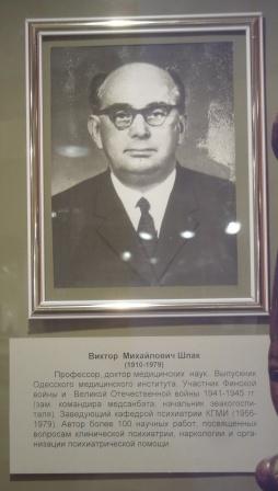 дед Игоря Юрова - врач-психотерапевт, психиатр, кандидат медицинских наук, доцент